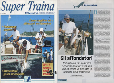 1996 - supertraina
